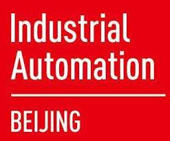 第十六届北京国际工业自动化展览会